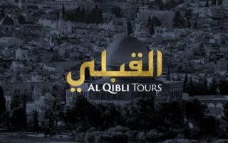 Al-Qibli Tours Logo