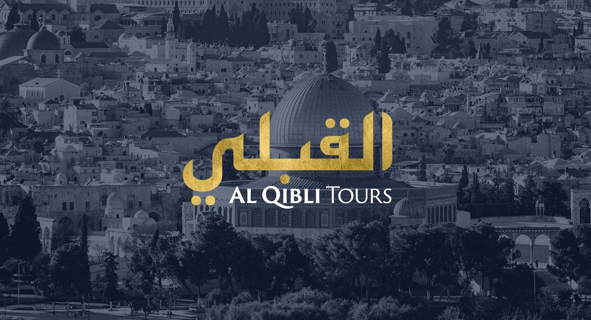 Al Qibli Tours